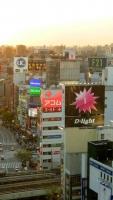 Crépuscule sur Tokyo