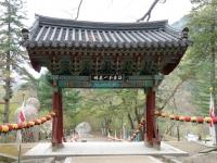 Monastère Bouddhiste de Haein-Sa 1