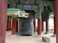 Monastère Bouddhiste de Haein-Sa 13